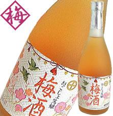おごじょ篤姫梅酒
