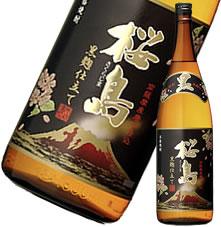 桜島 黒麹